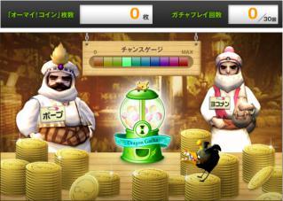 Blog_0323_23.jpg