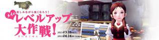 Blog_0331_01.jpg