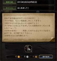 Blog_0331_02.jpg