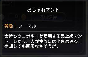 Blog_0331_03.jpg
