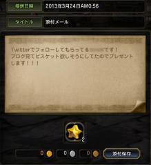 Blog_0331_04.jpg