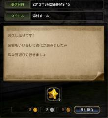Blog_0331_05.jpg