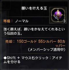 Blog_0331_08.jpg