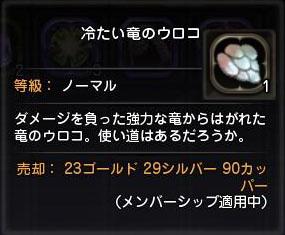 Blog_0331_09.jpg