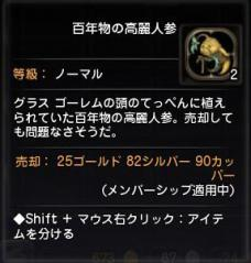 Blog_0331_10.jpg