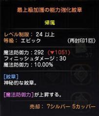 Blog_0331_19.jpg