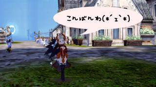 Blog_0331_20.jpg