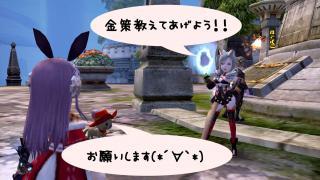 Blog_0331_21.jpg