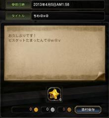 Blog_0407_07.jpg