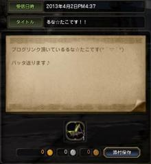 Blog_0407_08.jpg