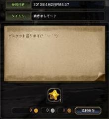 Blog_0407_09.jpg