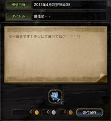 Blog_0407_10.jpg