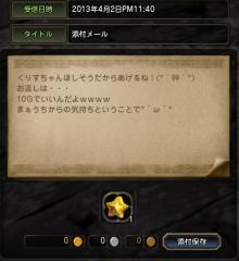 Blog_0407_11.jpg