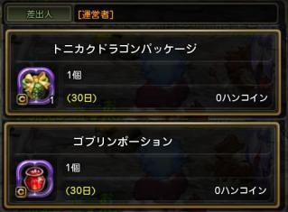 Blog_0407_12.jpg