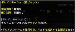 Blog_0407_14.jpg