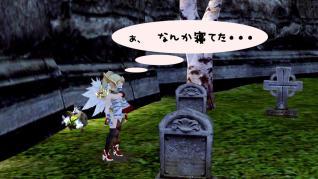 Blog_0407_21.jpg