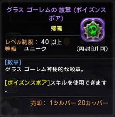 Blog_0415_05.jpg
