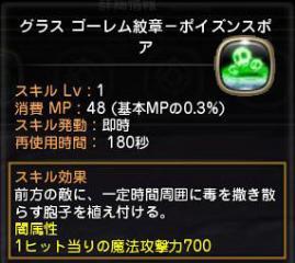 Blog_0415_06.jpg