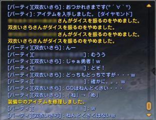 Blog_0415_21.jpg