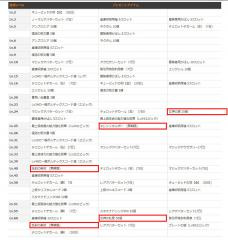 Blog_0421_02.jpg