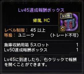Blog_0421_10.jpg