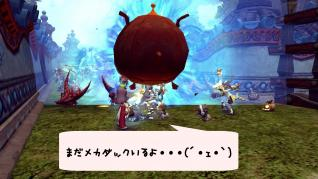 Blog_0421_13.jpg