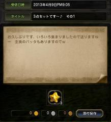 Blog_0506_03.jpg