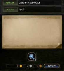 Blog_0506_04.jpg
