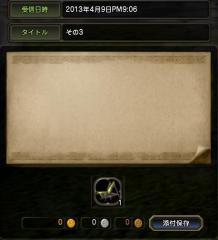 Blog_0506_05.jpg