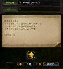 Blog_0506_06.jpg