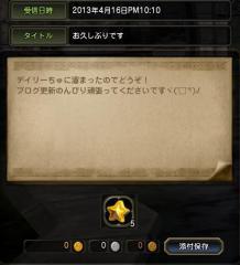 Blog_0506_07.jpg