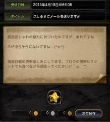 Blog_0506_08.jpg