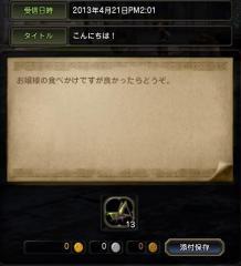 Blog_0506_11.jpg