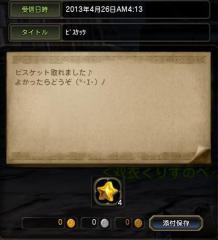 Blog_0506_12.jpg