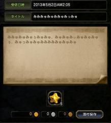 Blog_0506_13.jpg
