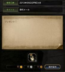 Blog_0506_14.jpg
