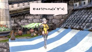 Blog_0506_22.jpg