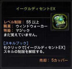 Blog_0506_26.jpg