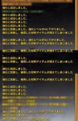 Blog_0513_01.jpg
