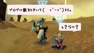 Blog_0513_03.jpg