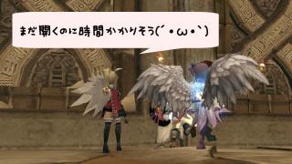 Blog_0513_15.jpg