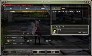 Blog_0602_06.jpg