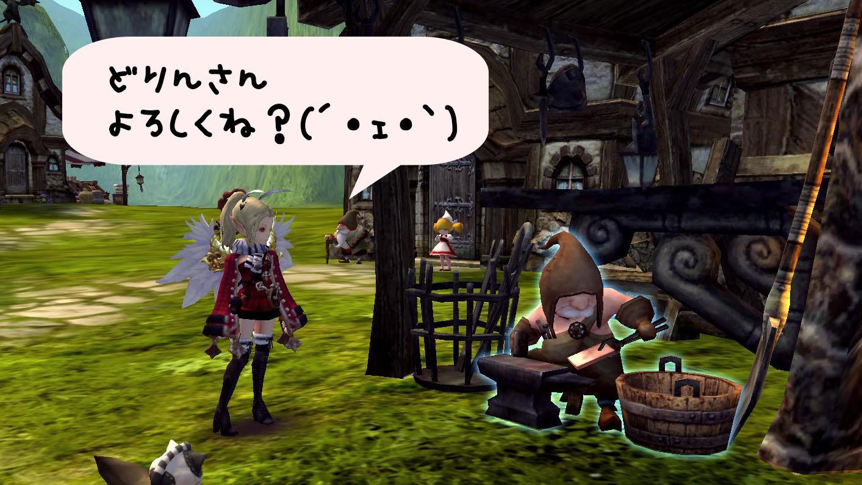 Blog_0602_08.jpg