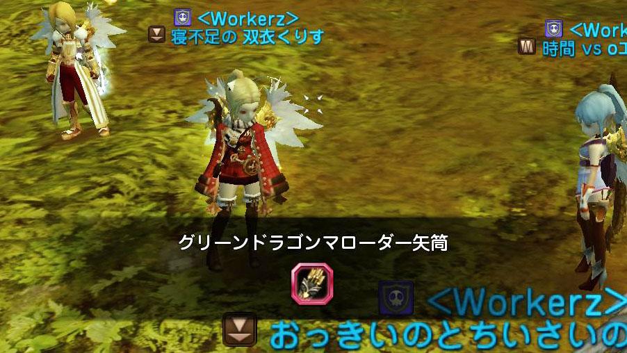 Blog_0602_10.jpg