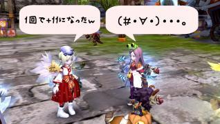 Blog_0602_11.jpg