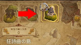 Blog_0602_14.jpg