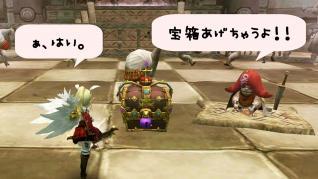Blog_0602_15.jpg