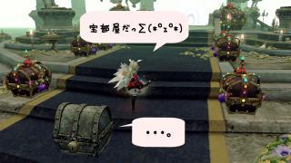 Blog_0602_21.jpg
