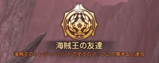 Blog_0602_28.jpg