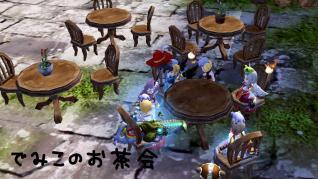 Blog_0602_29.jpg